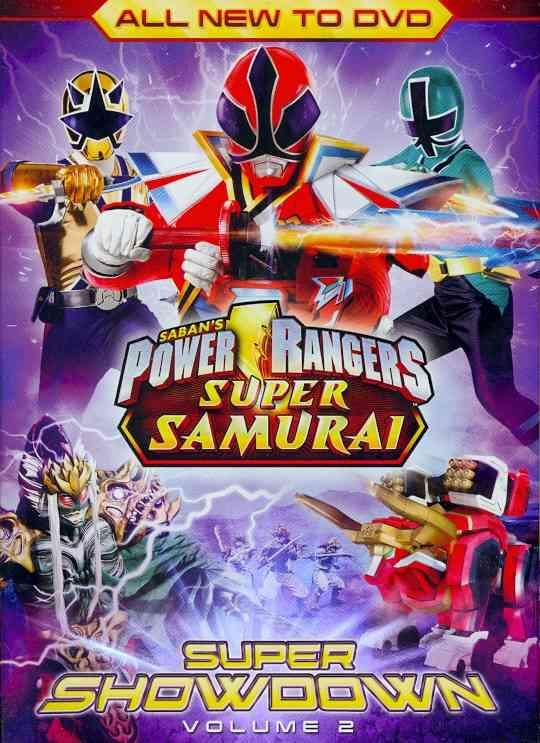 POWER RANGERS SUPER SAMURAI:SUPER V2 BY POWER RANGERS (DVD)